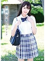 【数量限定】聖純少女/大月アリア チェキ付き