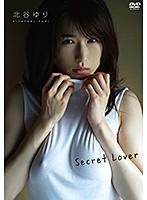 Secret Lover/北谷ゆり