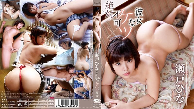 Rebdb archives jav guru japanese porn galery