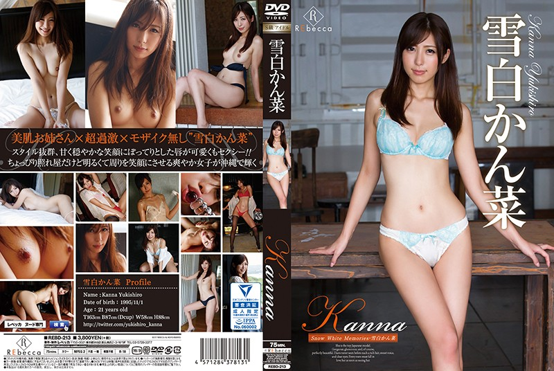 Kanna Snow White Memories/雪白かん菜