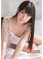 [REBD-289] Rena Full Power Little Girl!/ Aoi Rirenai