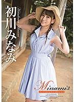 Minami3 はっつ!ばかんす!!/初川みなみ