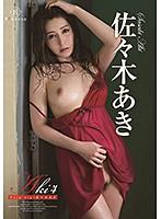 [REBD-337] Aki 4 Trip Lip / Aki Sasaki