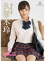 Rei good-by teenage/久留木玲