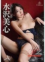 【数量限定】Miko 情熱的衝動/水沢美心 パンティと写真付き