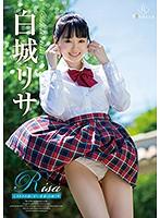 【数量限定】Risa しろりさの淡く甘い青春/白城リサ チェキ付き