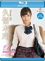 Rei good-by teenage/久留木玲 (ブルーレイディスク)