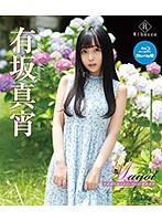 Mayoi 不思議の国のまよいちゃん/有坂真宵 (ブルーレイディスク)