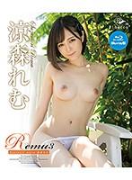 【数量限定】Remu3 Heavenly place/涼森れむ (ブルーレイディスク) チェキ付き