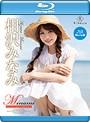Minami Private Smile/相沢みなみ (ブルーレイディスク)