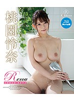 Rena 幻想桃花源/桃園怜奈 (ブルーレイディスク)