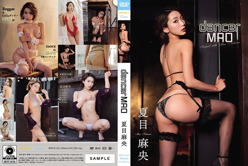 IMPVE-021 dancer MAO 夏目麻央