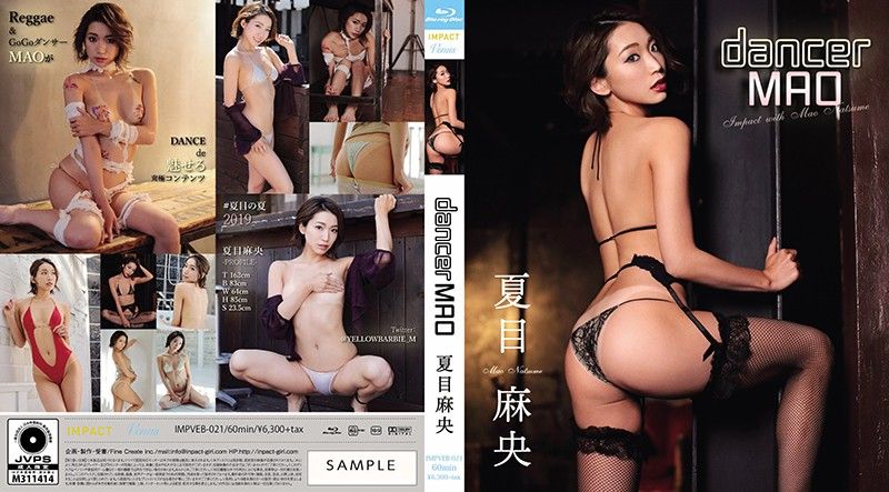[IMPVEB-021] dancer MAO/夏目麻央 (ブルーレイディスク)