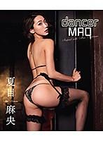 【数量限定】dancer MAO/夏目麻央 (ブルーレイディスク) チェキ付き