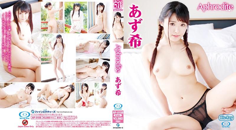 AP-015b Aphrodite / Azumi (Blu-ray Disc)