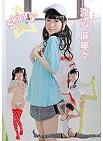 【数量限定】SKINNY GIRL/渡辺麻美々 チェキ付き