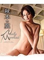 Newly Married/秋本翼 (ブルーレイディスク)