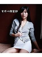 すけべ倶楽部/みお 2(プライベート編) (ブルーレイディスク)
