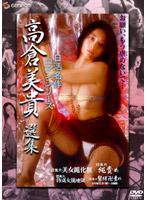日活名作ロマンシリーズDVD-BOX