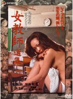 日活名作ロマンシリーズ