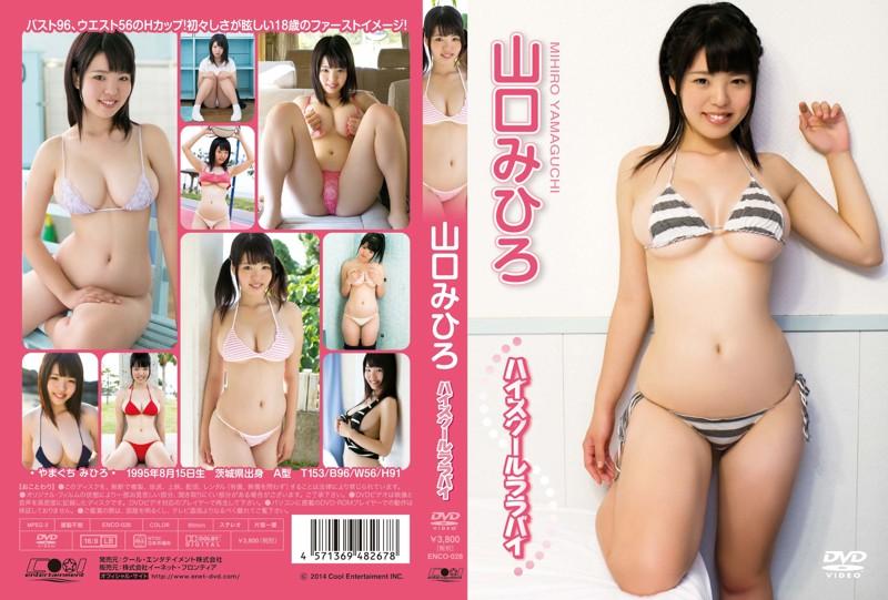 ENCO-028 Yamaguchi Mihiro 山口みひろ - ハイスクールララバイ