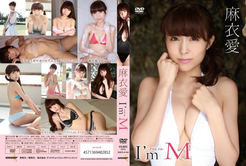 ENFD-4164 Maia 麻衣愛 – I'm M