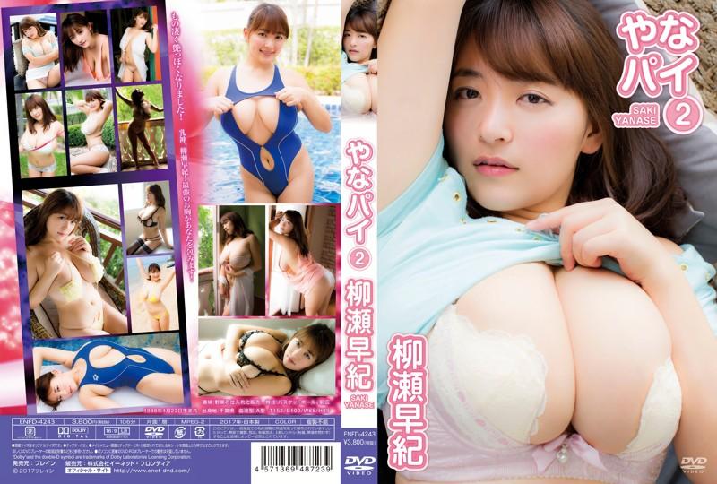 ENFD-4243 Saki Yanase 柳瀬早紀 – やなパイ 2