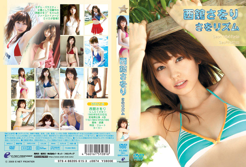 ENFD-5155 Saori Nishitate 西舘さをり – さをリズム