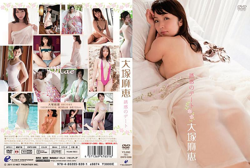 ENFD-5288 誘惑のデート 大塚麻恵