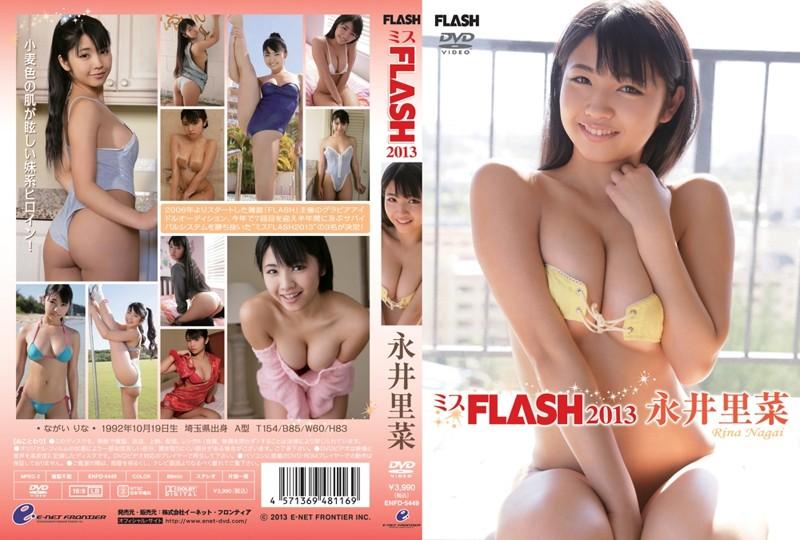 ENFD-5449 Rina Nagai 永井里菜 – ミスFLASH2013