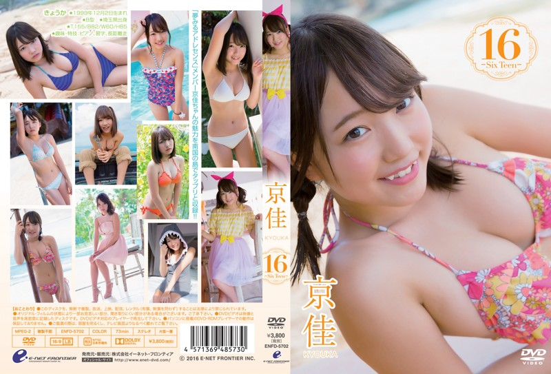 ENFD-5702 16 -Six Teen- 京佳