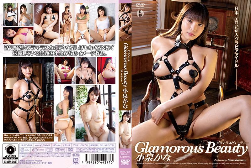 Glamorous Beauty/小泉かな