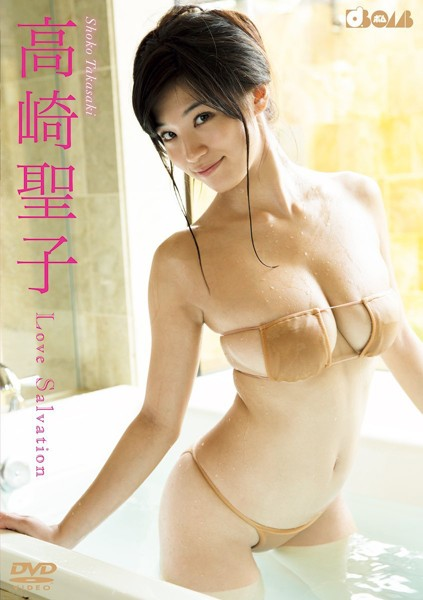 BOMB-1032 Syoko Takasaki 高崎聖子 – Love Salvation