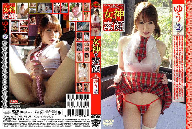 EVDV-52034 2 Yu / Yu True Face Of The Goddess