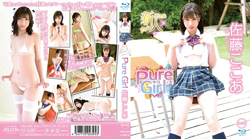 [AIMS020B-T] 【数量限定】Pure Girl/佐藤ここあ (ブルーレイディスク) チェキ付き