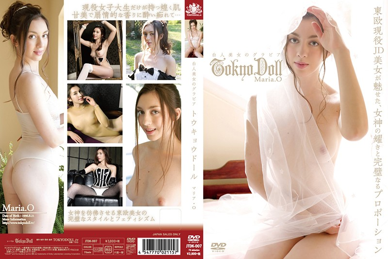 [n_707jtdk007] TOKYODOLL 白人美少女のグラビア/Maria.O