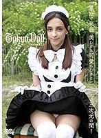 TOKYODOLL 白人美少女のグラビア/Tamara.D