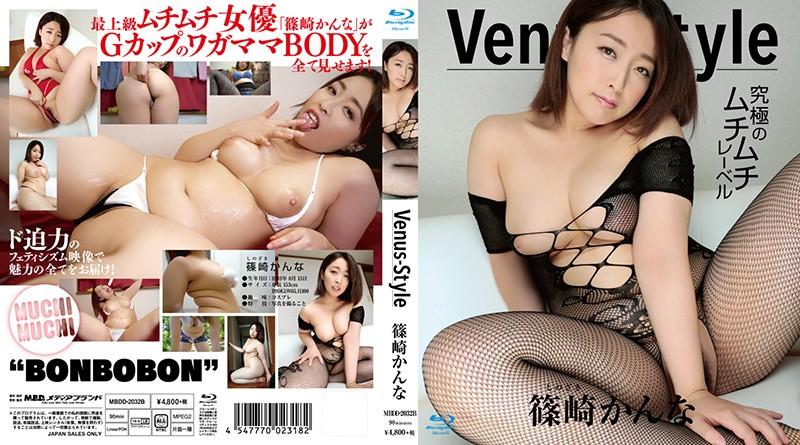 【予約】Venus-Style/篠崎かんな (ブルーレイディスク)