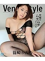 【数量限定】Venus-Style/篠崎かんな (ブルーレイディスク) チェキ付き