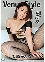 【数量限定】Venus-Style/篠崎かんな チェキ付き