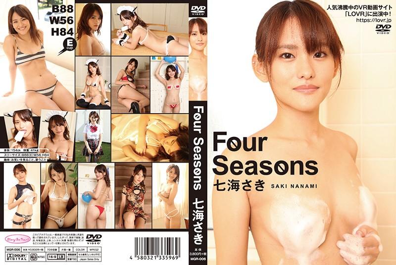 [MGR-006] Four Seasons/七海さき 七海さき 単体作品