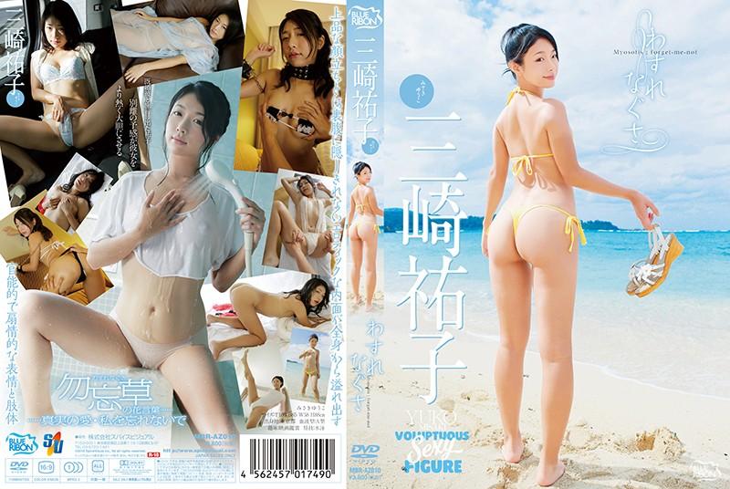 [MBRAZ-010] Forget me not - Yuko Misaki