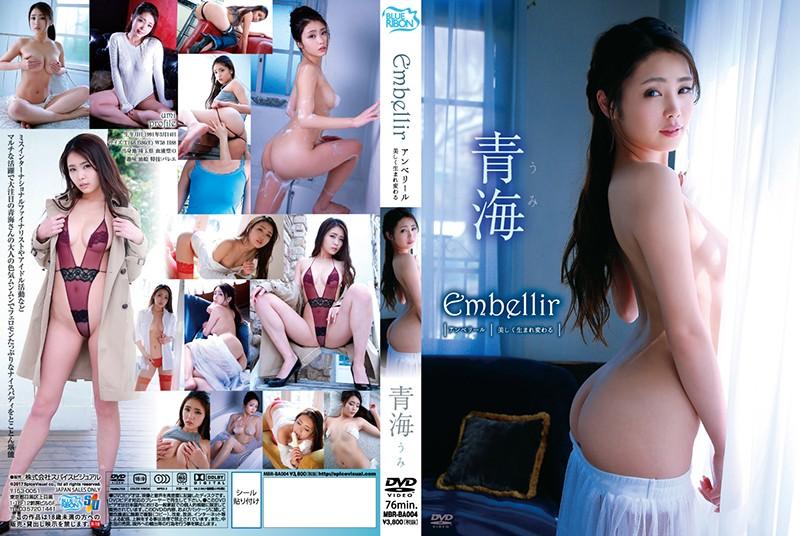 Embellir/青海