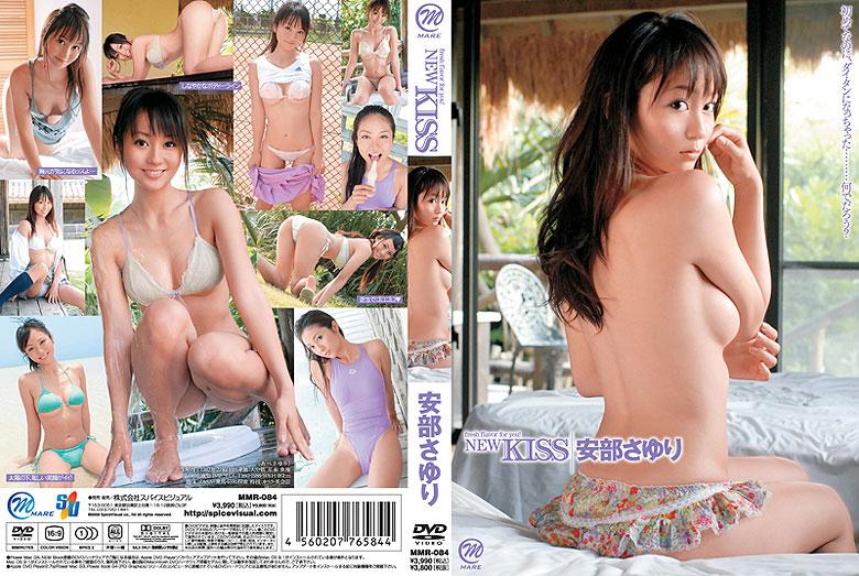 MMR-084 Sayuri Abe 安部さゆり – NEW KISS