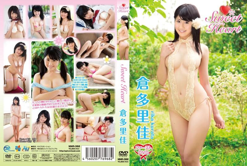 MMR-382 Rika Kurata 倉多里佳 – Sweet Heart