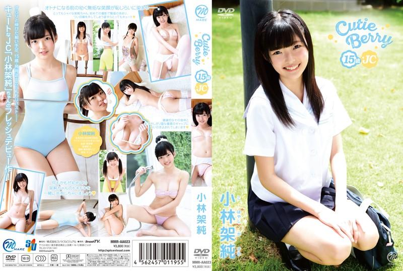 MMR-AA023 Kasumi Kobayashi 小林架純