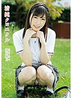 清純クロニクル/細川雛乃
