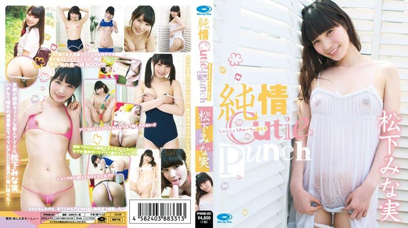 PPMNB-001 Junjo Cutie Punch / Matsushita Minami (Blu-ray Disc) (Intec Inc) 2014-11-13