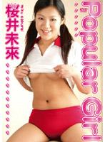 [KIDM-072] 桜井未來 Miku Sakurai