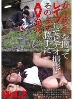 NIT-116 AV Video Of The Abduction And Rape Of A School Girl Vol.2
